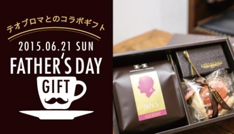 20150603_f-gift_news