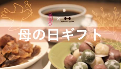 20170425hahagift_news
