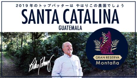 20190115_Montana_news
