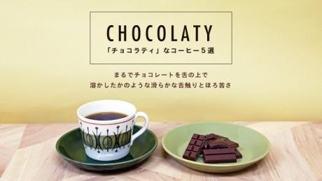 chocolaty_LL