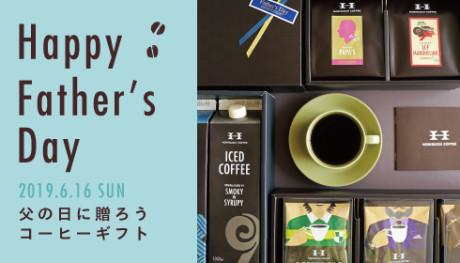 20190529_fathersday_tokusetsu_NEWS