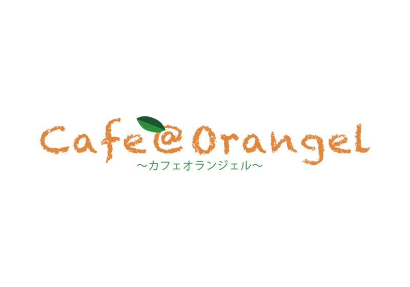 Cafe@Orangel