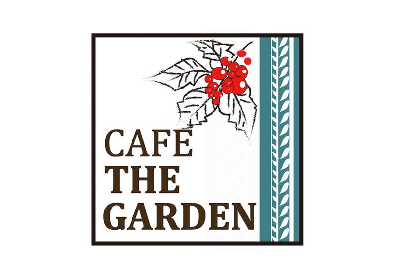 CAFE THE GARDEN