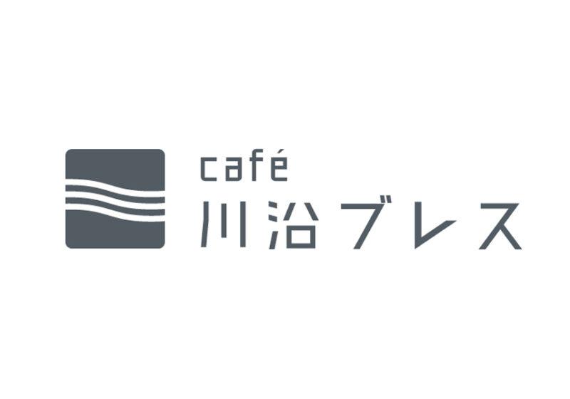 café 川沿ブレス
