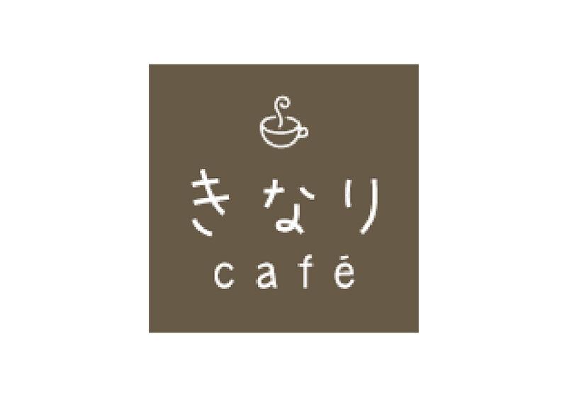 きなりcafé