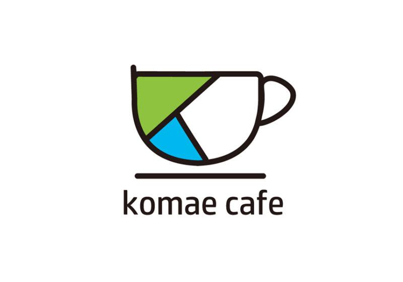 コマエカフェ