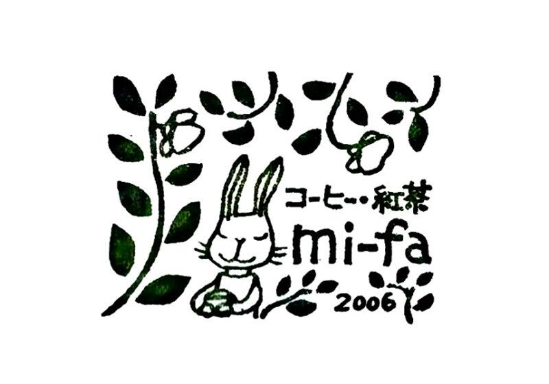 コーヒー・紅茶 mi-fa