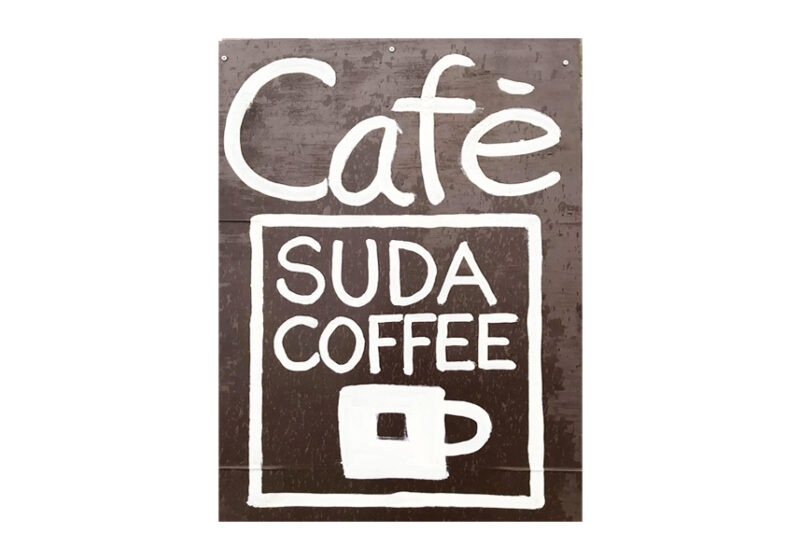 SUDA COFFEE