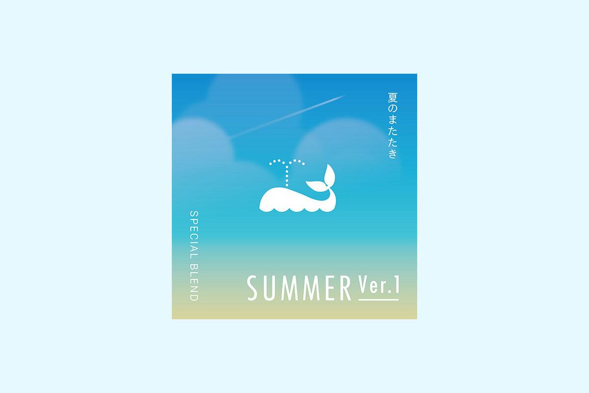 SUMMER 2021 Ver.1