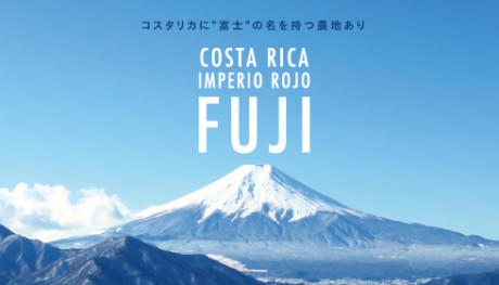20181221_fuji_news